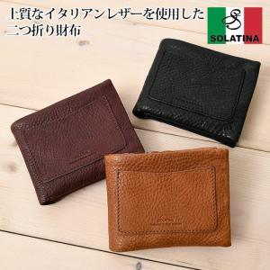 メンズ 短財布 L字ファスナー 二つ折り ZEBOU(ゼェブォーシリーズ) SOLATINA(ソラチ...