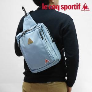 ルコック スポルティフ リュック 通学 学生にも社会人にもおすすめの大容量バッグ