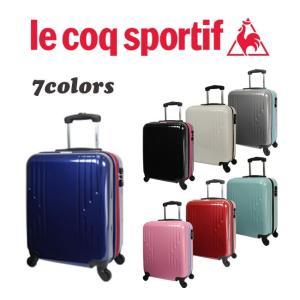 ルコック スポルティフ キャリーバッグ 軽量 スーツケース 旅行 ビジネス 使いやすい ダブルファス...
