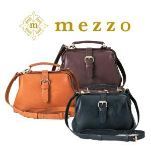 メゾ 革 バッグ デザイン性にも優れた上質で中身が見やすい口枠2WAYバッグ|bag-sonrisa