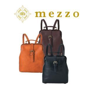メゾ バッグ 使う人の手に馴染む、温かみのある口枠レザー小さ目リュック|bag-sonrisa