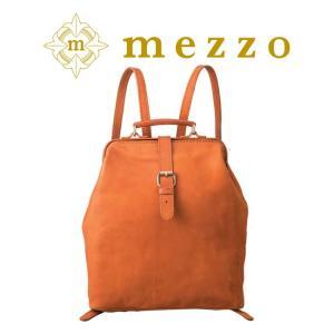 メゾ 革 バッグ 職人の手によって作られた頑丈で高級感のある本革リュックサック|bag-sonrisa