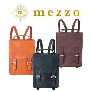 メゾ バッグ MEZZO 職人の手によって作られた丈夫でとても高級感のある本革リュックサック|bag-sonrisa