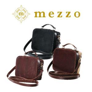 メゾ バッグ ソフトな質感と程よい抜け感がおしゃれな上質ラタンの2WAYショルダーバッグ|bag-sonrisa