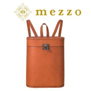 メゾ 革 バッグ キュートな見た目とレトロな風合いの上質なリュック|bag-sonrisa