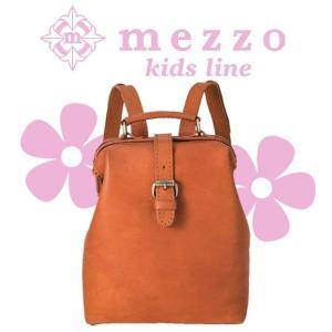 メゾ 革 バッグ お子様のための小さ目サイズ。キュートな見た目とレトロな風合いの上質なキッズリュックサック bag-sonrisa