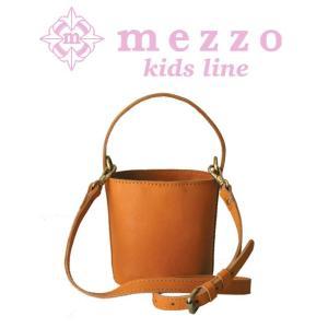 メゾ 革 バッグ お子様のための小さ目サイズ。キュートな見た目とレトロな風合 bag-sonrisa