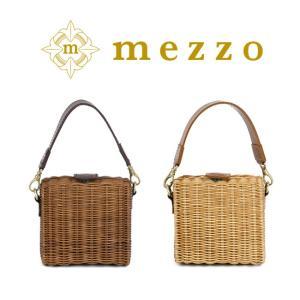 メゾ バッグ ソフトな質感と程よい抜け感がおしゃれな上質ラタンのミニハンドバッグ bag-sonrisa
