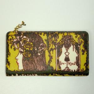 イパニマ財布 シグネチャー グリーン 横|bag-tantan