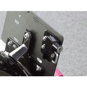 KIJIMA HD-05137 純正ナンバーバックプレート用 ヘルメットロック|bagg