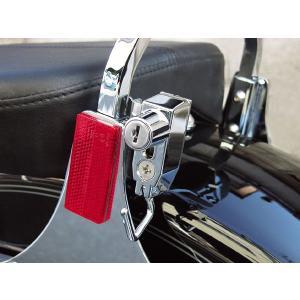 KIJIMA HD-05138 シーシーバーサイドプレート用 ヘルメットロック|bagg