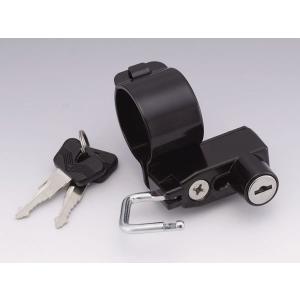 KIJIMA HD-05140 04年以降スポーツスター・35mm径ダウンチューブ用 ヘルメットロック|bagg