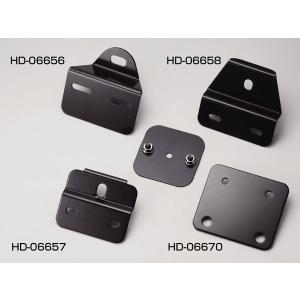 KIJIMA HD-06657 06年以降FXソフテイルモデル ダウンチューブ用 ETCケース取付ステー|bagg