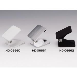 KIJIMA HD-06660 ETCアンテナステー(シルバーアルマイト)|bagg