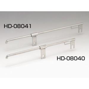 KIJIMA HD-08040 サドルバッグスライドレール ショート bagg