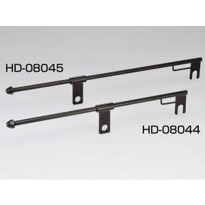 KIJIMA HD-08045 サドルバッグスライドレール ロング|bagg
