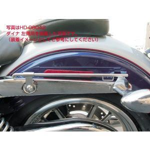KIJIMA HD-08045 サドルバッグスライドレール ロング|bagg|04