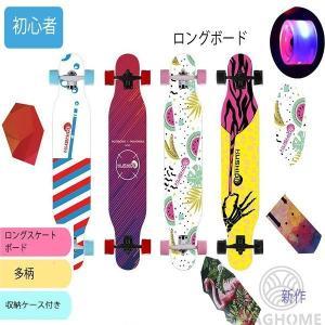 ロングスケートボード 光ウィール ロングボード スケボー 全30色 コンプリート ロンスケ カラーグ...