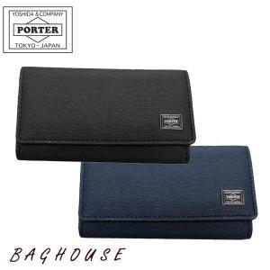 吉田カバン PORTER ポーター CURRENT カレント キーケース 革 052-02206|baghouse1