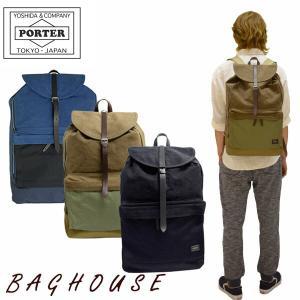 吉田カバン ポーター BRIDGE ブリッジ リュックサックL デイパック 193-04063 baghouse1