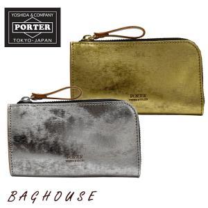 PORTER (ポーター)FOIL フォイル キーケース 吉田かばん 195-01336|baghouse1