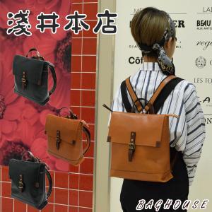 浅井本店 バッグ(日本製) 牛革 リュックサック  革 レザー レディース 3218 baghouse1