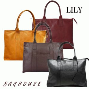 LILY(リリー) レザートートバッグ ファスナー付き SK-0001|baghouse1