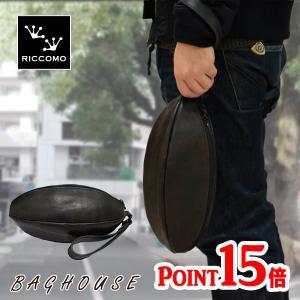メンズ セカンドバッグ リッコモ RICCOMO ラグビーボール型バッグ セカンドバッグ メンズ 革 RCB-784 baghouse1