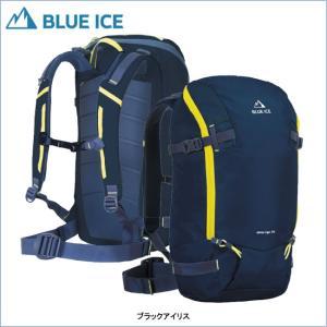 ブルーアイス BK26-ホワイトタイガー25 BLUEICE バックパック 登山リュック ザック|bagpacks