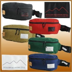 ボルダーマウンテンスタイル,504A-ダコタ BOULDER MOUNTAIN STYLE,ウエストバッグ,ヒップバッグ,ウエストポーチ ボディバッグ|bagpacks
