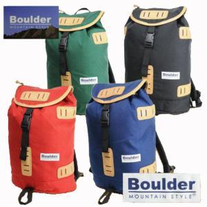 ボルダーマウンテンスタイル パック701 BOULDER MOUNTAIN STYLE,デイパック,バックパック,リュック|bagpacks