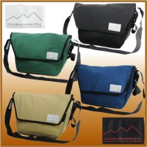 ボルダーマウンテンスタイル,515-サドルロック-D3-L ,BOULDER MOUNTAIN STYLE,ショルダーバッグ,メッセンジャーバッグ,ミニショルダー|bagpacks