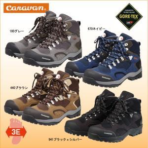 キャラバン トレッキングシューズ C1-02S ライトトレック メンズ CARAVAN 登山靴...