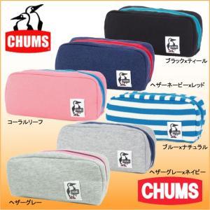 チャムス  ハリケーンポーチ-スウェット CH60-0631 CHUMS ポーチ コスメポーチ ミニポーチ|bagpacks