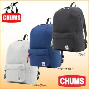 チャムス CH60-0622 -ハリケーンデイパック-スウェット CHUMS|bagpacks