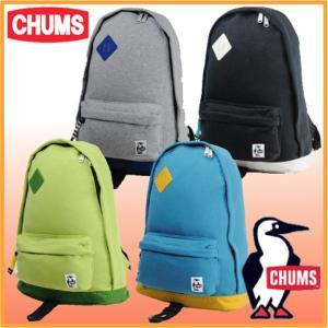 チャムス CH60-0681-クラシックデイパック スウェット・ナイロン CHUMS|bagpacks