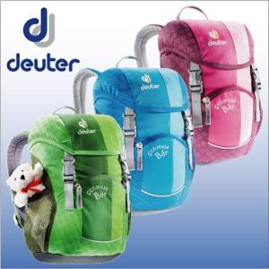 ドイター D36003-シュミューズバー DEUTER 子供用リュック リュックサック|bagpacks