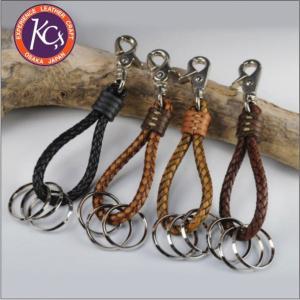 ケイシイズ KSK033-ボザール キーリング KC's bagpacks