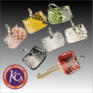 ケイシイズ KHC007S-レザーキーカバー パイソン KC's bagpacks