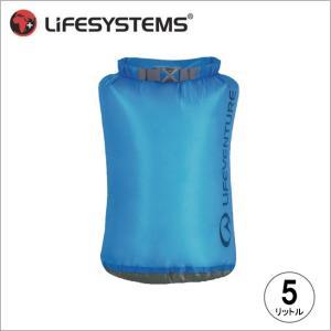 ライフベンチャー L59620-ウルトラライトドライバッグ-5 ブルー LIFEVENTURE スタッフサック 防水バッグ|bagpacks