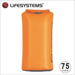 ライフベンチャー L59680-ウルトラライトドライバッグ-75 オレンジ LIFEVENTURE スタッフサック 防水バッグ|bagpacks