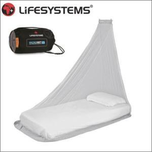 ライフシステム L5001-マイクロモスキートネット LIFESYSTEMS キャンプ用品 トラベル用品 サバイバル用品|bagpacks