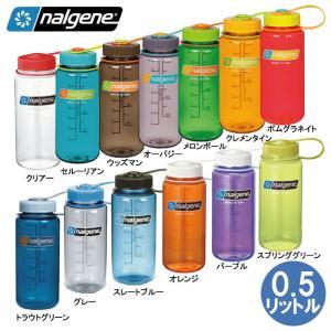 水筒 ウォーターボトル NALGENE ナルゲン 広口 TRITAN-0.5リットル