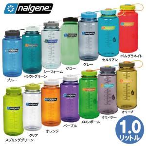 水筒 ウォーターボトル NALGENE ナルゲン 広口 TRITAN-1.0リットル