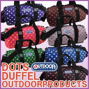 アウトドアプロダクツ ドットボストンODT231 OUTDOOR PRODUCTS|bagpacks