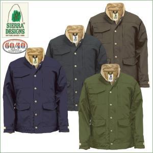 シェラデザイン 789L パナミント ジャケット SIERRADESIGNS|bagpacks