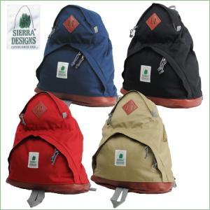 シェラデザイン デイトリッパー クラシック SIERRADESIGNS リュックサック デイパック バックパック|bagpacks