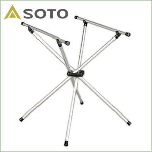 ソト ST601-システムスタンド SOTO キャンプ用品 ガスコンロ バーナー ストーブ カセット...