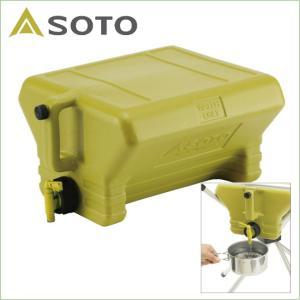 ソト ST620LV-ウォータージャグ SOTO キャンプ用...