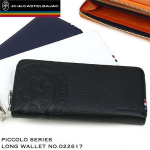■CASTELBAJAC  (カステルバジャック) PICCOLO(ピッコロ)シリーズ ラウンドファ...